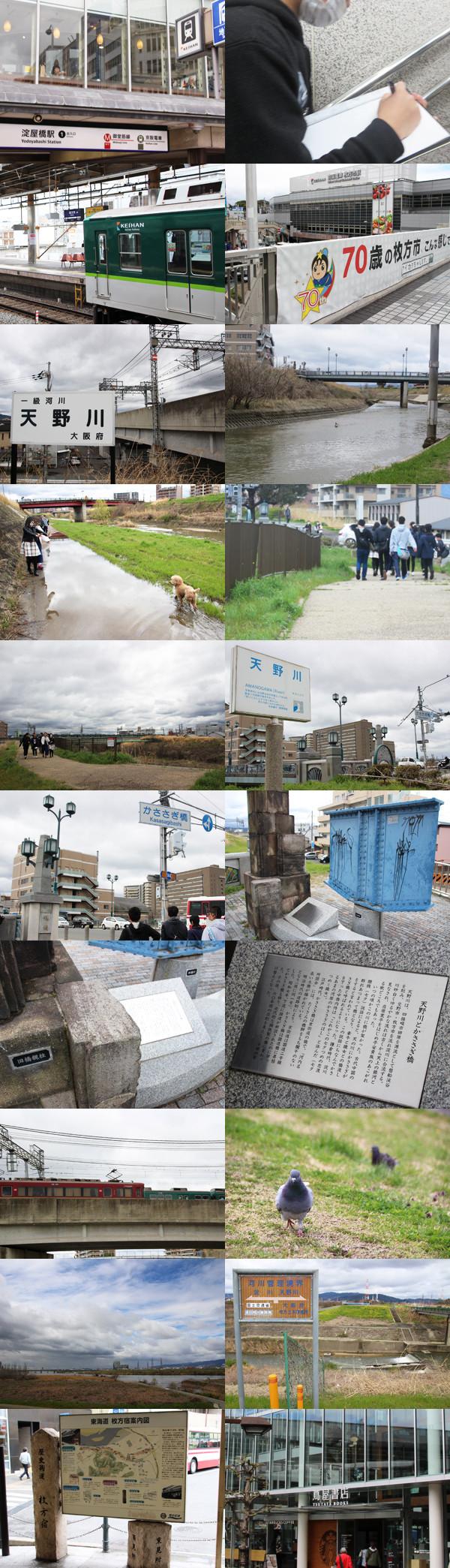 f:id:toshobu:20180322224107j:image