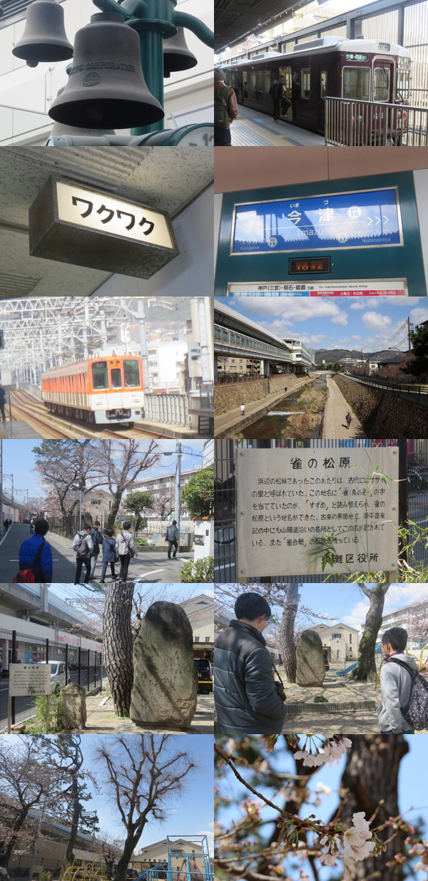 f:id:toshobu:20180324103824j:image