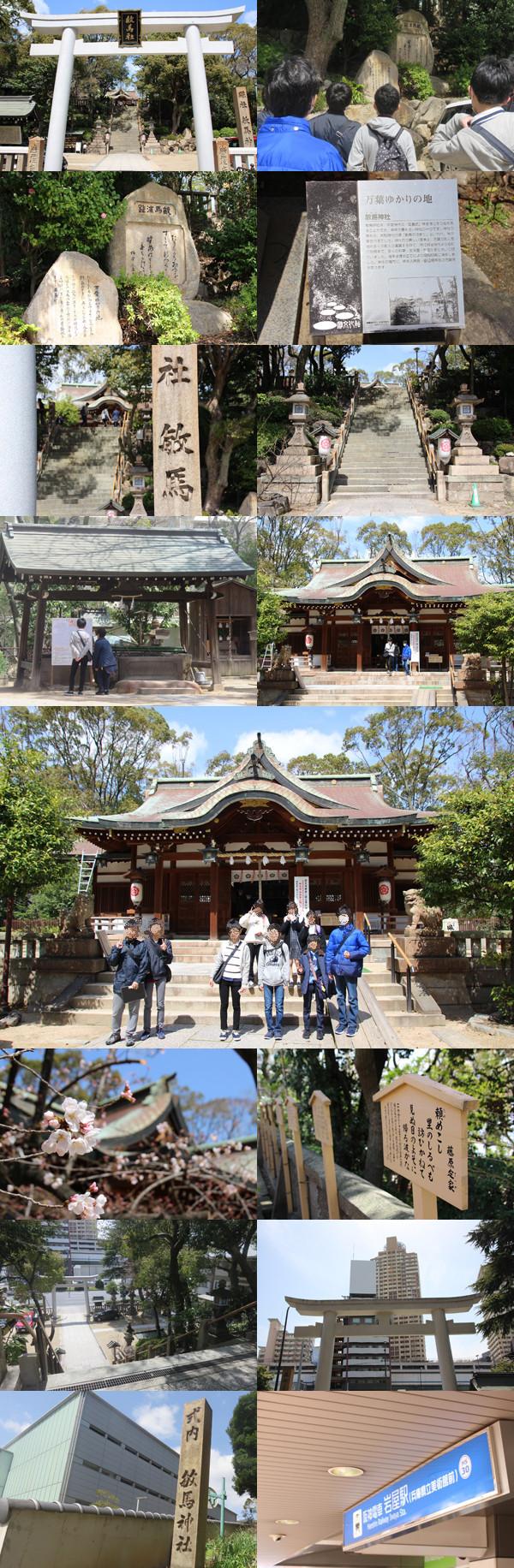 f:id:toshobu:20180324104153j:image