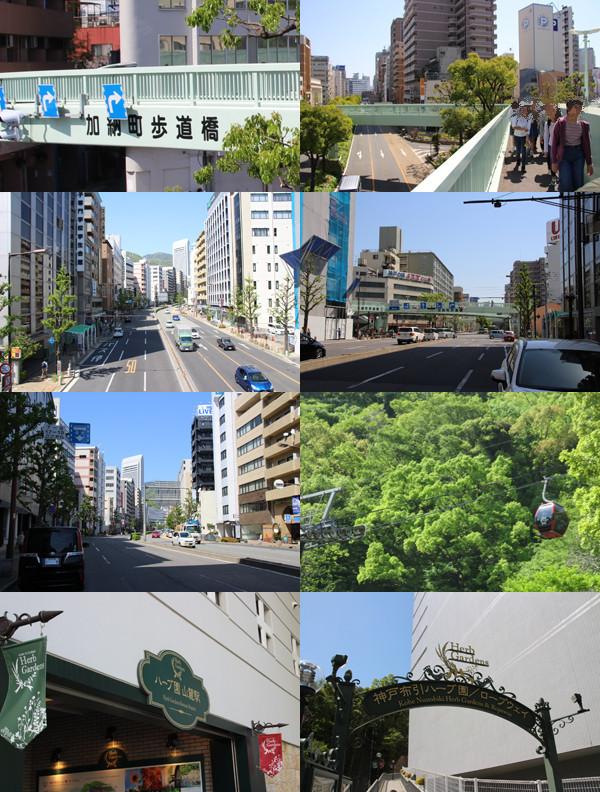 f:id:toshobu:20180422205417j:image