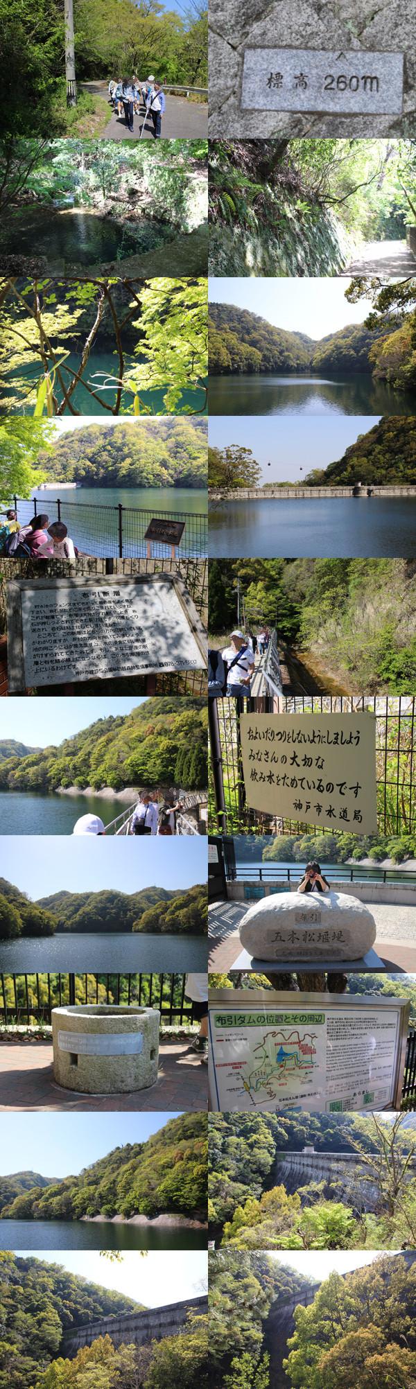 f:id:toshobu:20180422205521j:image