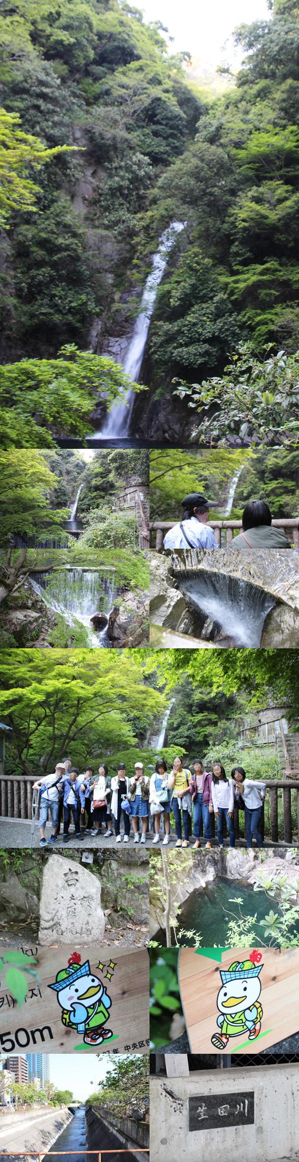 f:id:toshobu:20180422205640j:image