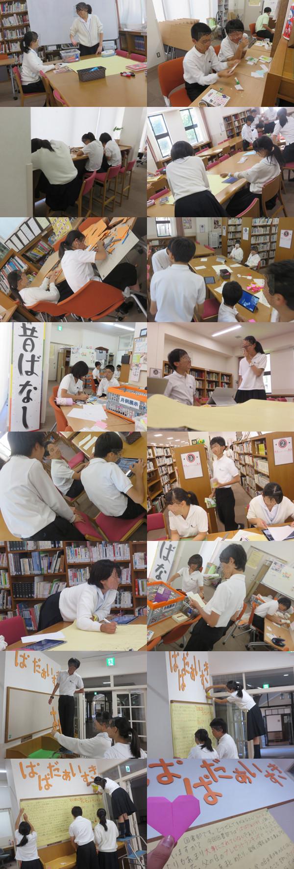 f:id:toshobu:20180602223307j:image