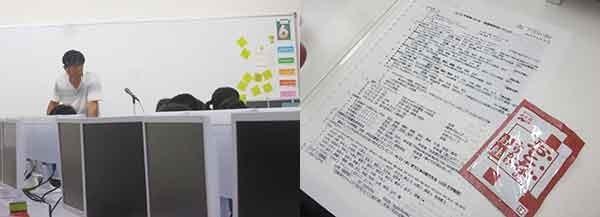f:id:toshobu:20180620135006j:image