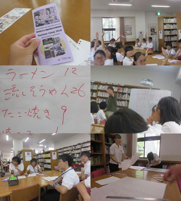f:id:toshobu:20180720001920j:image