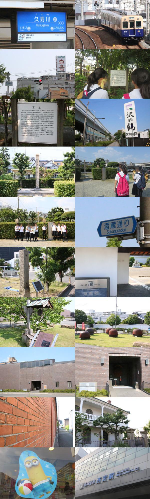 f:id:toshobu:20180727234448j:image