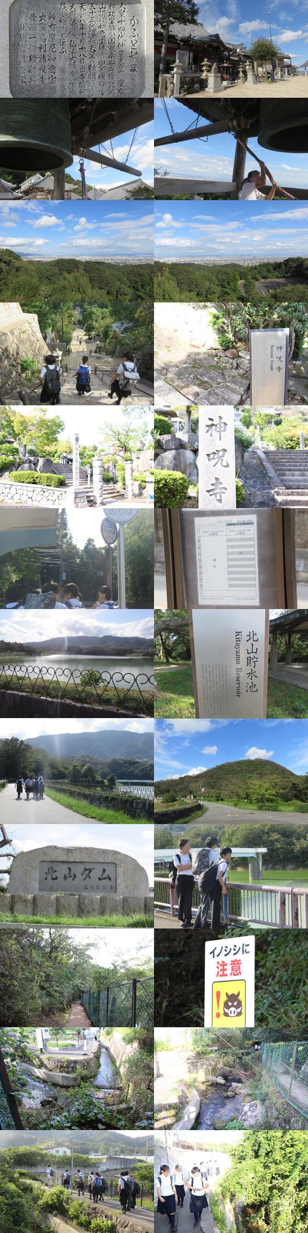 f:id:toshobu:20180924174256j:image
