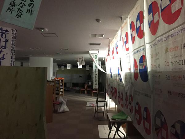 f:id:toshobu:20181101234127j:image
