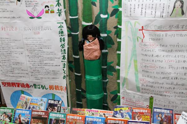 f:id:toshobu:20181104214808j:image