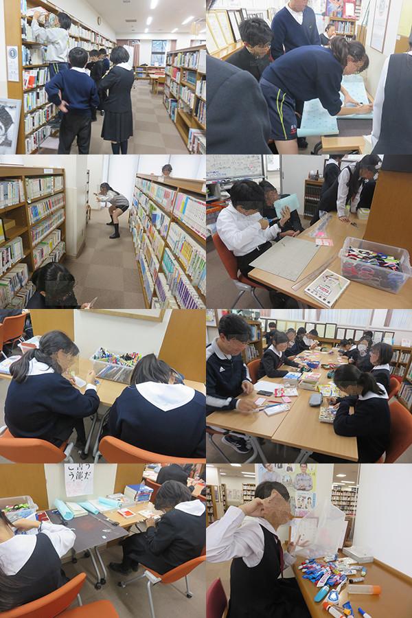f:id:toshobu:20181116181057j:image