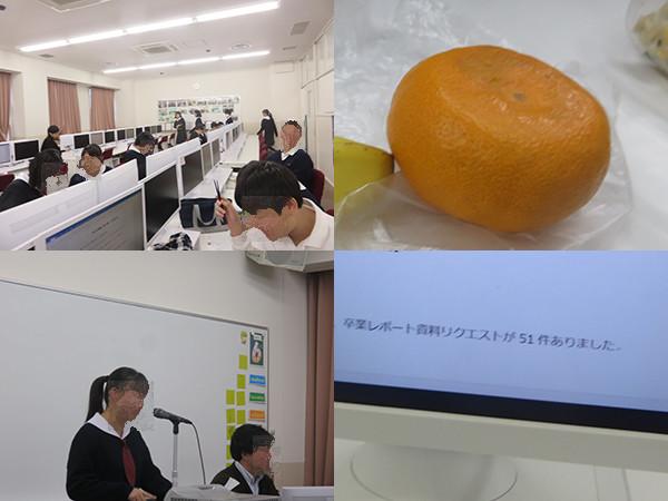 f:id:toshobu:20190116134737j:image
