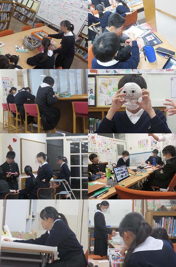 f:id:toshobu:20190131180515j:image