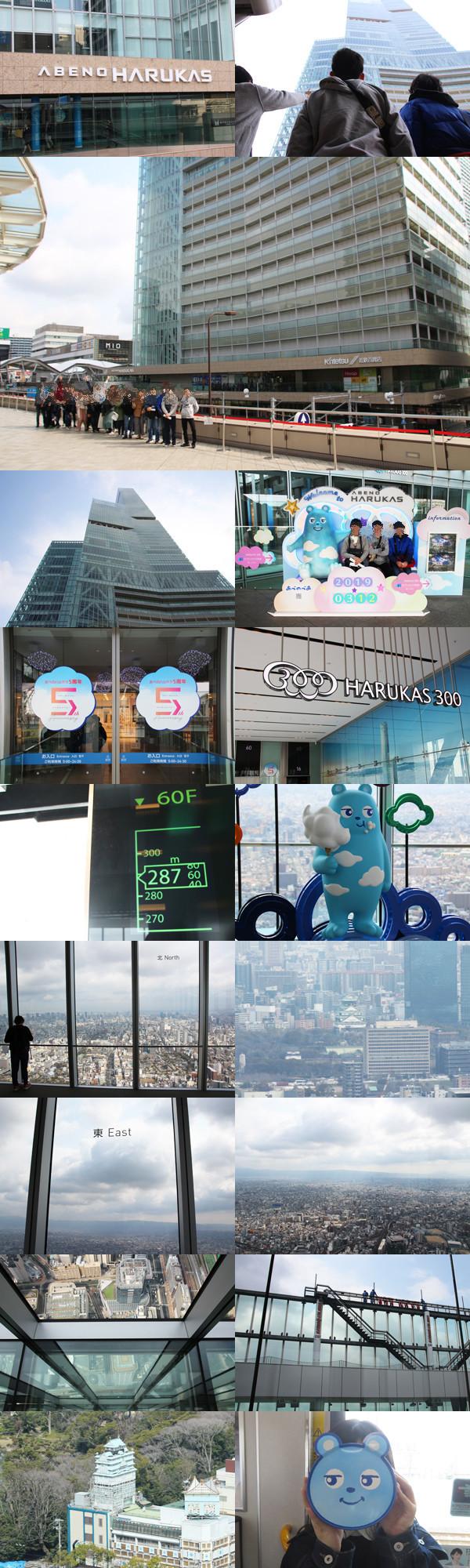 f:id:toshobu:20190313215502j:image