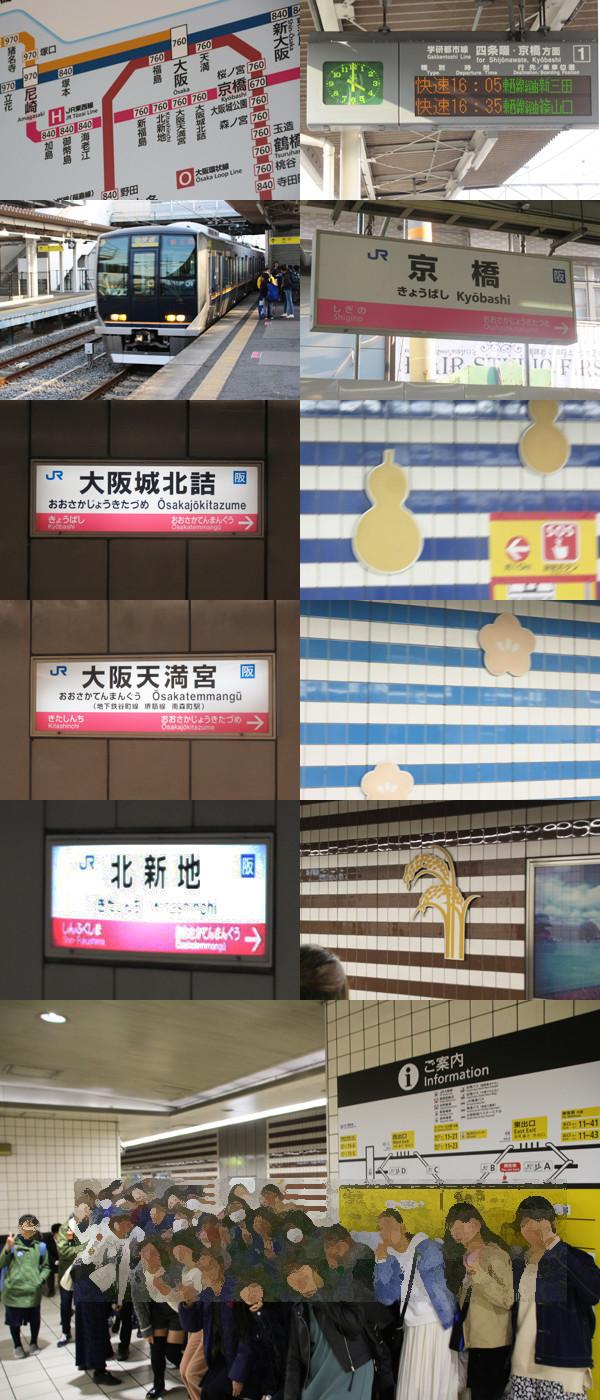 f:id:toshobu:20190313221708j:image