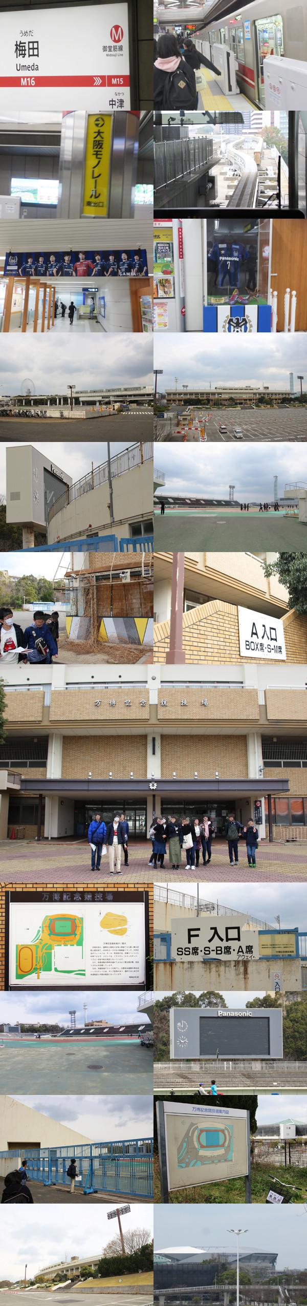 f:id:toshobu:20190323083652j:image