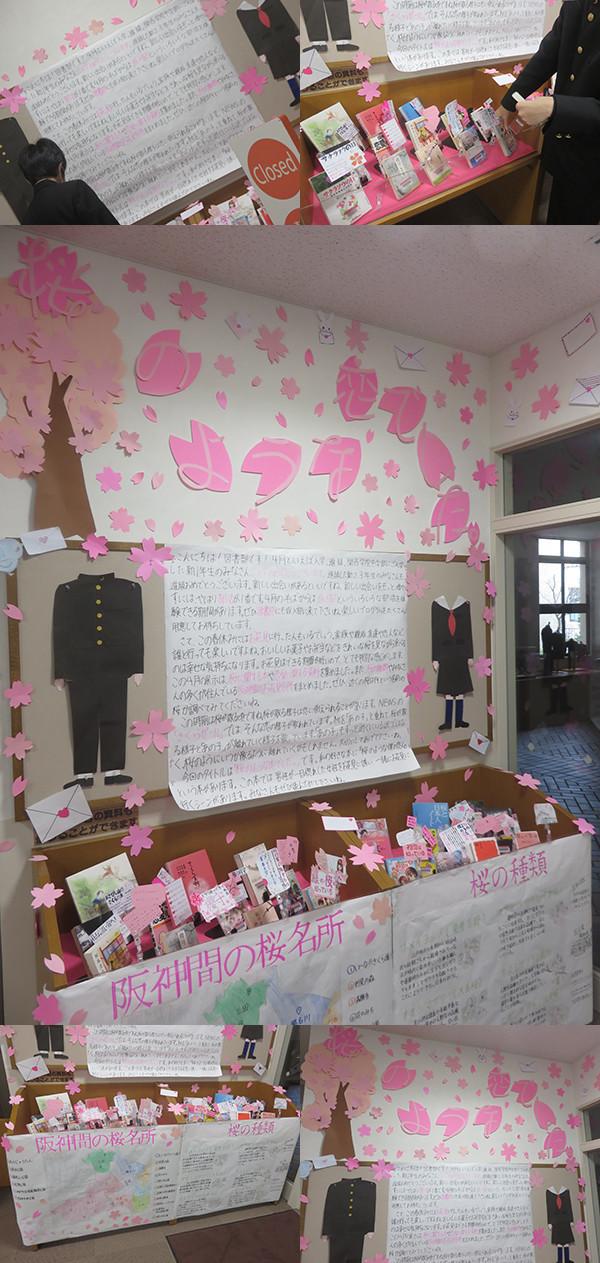 f:id:toshobu:20190330144202j:image