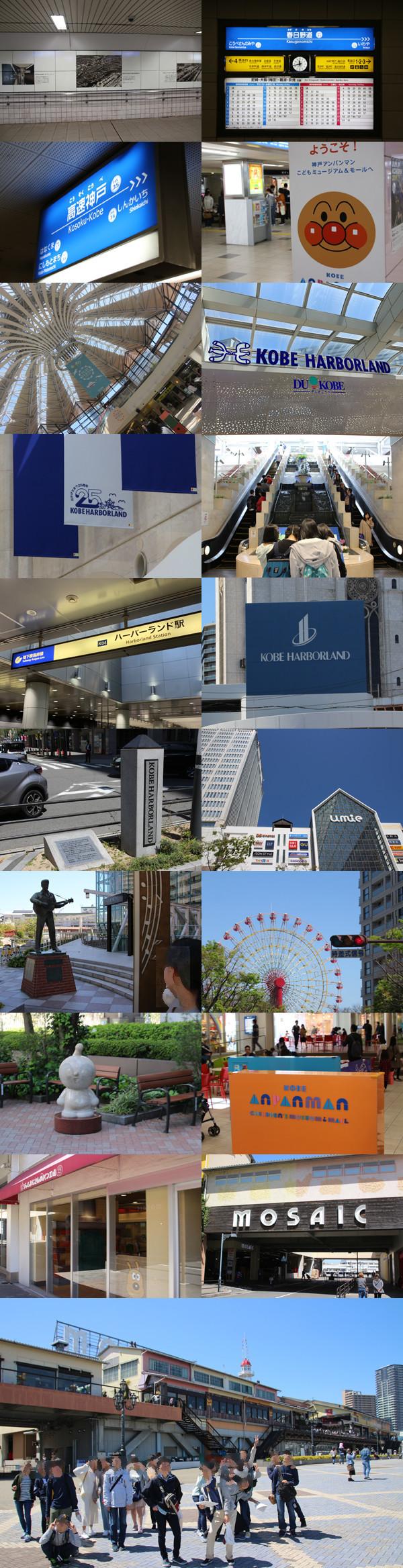 f:id:toshobu:20190421002757j:image