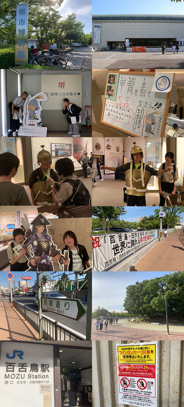 f:id:toshobu:20190602121836j:image
