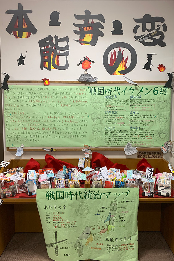 f:id:toshobu:20190606191751j:image