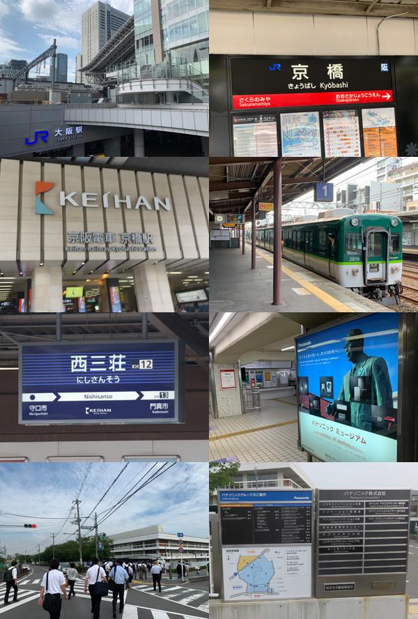 f:id:toshobu:20190726010631j:image