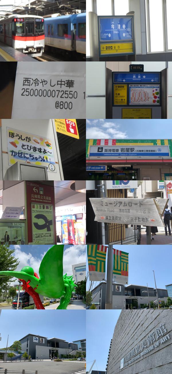 f:id:toshobu:20190730210046j:image
