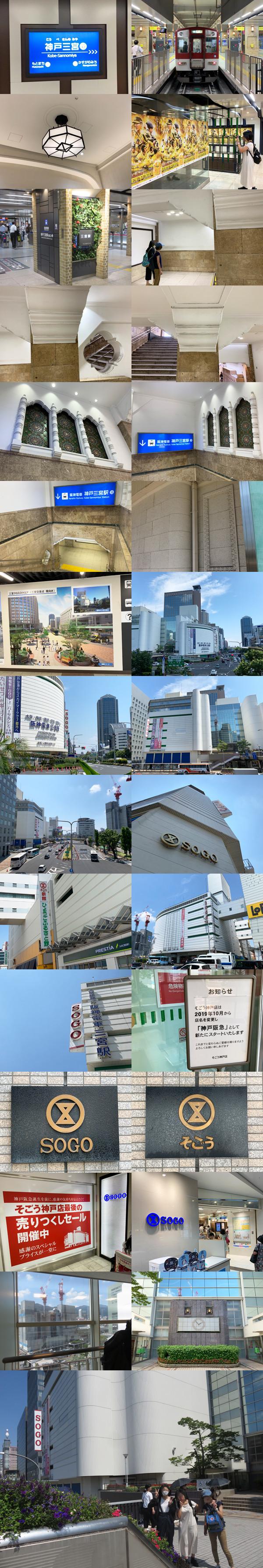 f:id:toshobu:20190730210522j:image