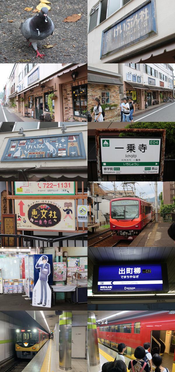 f:id:toshobu:20190829221410j:image