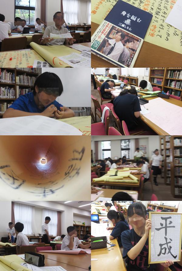 f:id:toshobu:20190912224010j:image