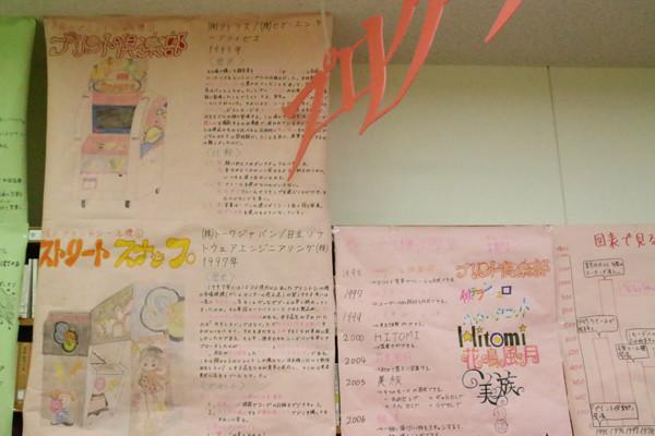 f:id:toshobu:20191104140603j:image