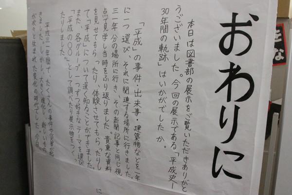 f:id:toshobu:20191104141303j:image