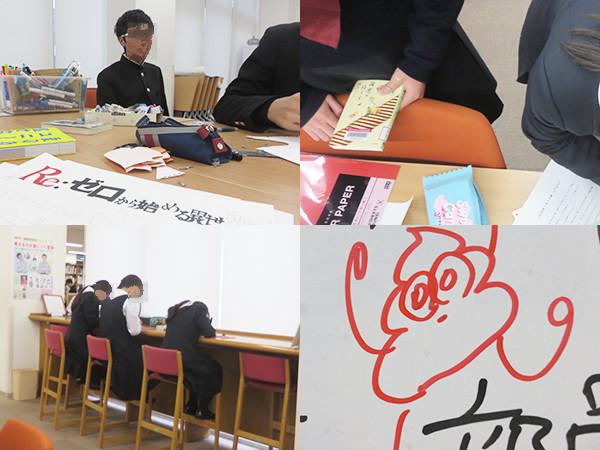 f:id:toshobu:20200109180850j:image