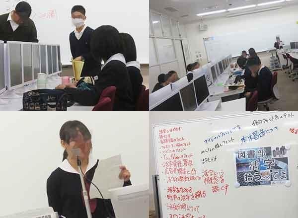 f:id:toshobu:20200115135404j:image