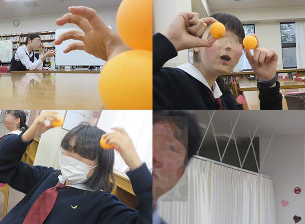 f:id:toshobu:20200201175756j:image