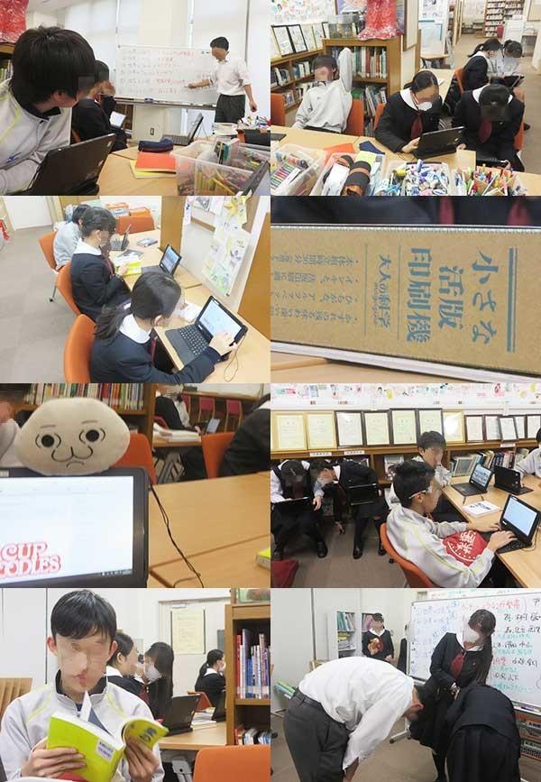 f:id:toshobu:20200204182258j:image