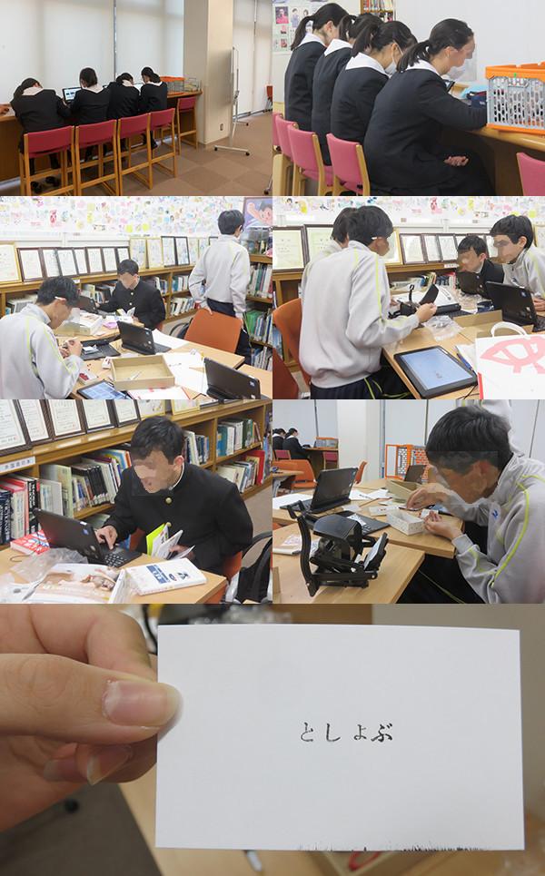 f:id:toshobu:20200206215413j:image