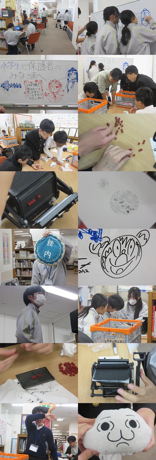 f:id:toshobu:20200207210530j:image