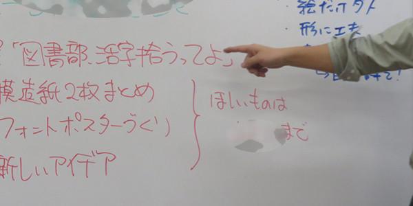 f:id:toshobu:20200215130302j:image