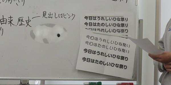f:id:toshobu:20200221161511j:image
