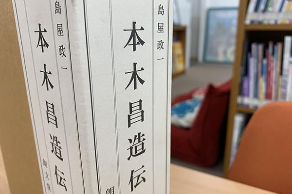 f:id:toshobu:20200321150034j:image