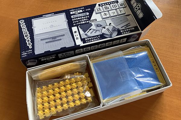 f:id:toshobu:20200322100310j:image
