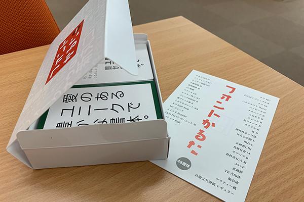 f:id:toshobu:20200323184342j:image