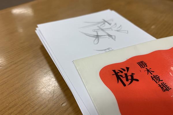 f:id:toshobu:20200327110741j:image
