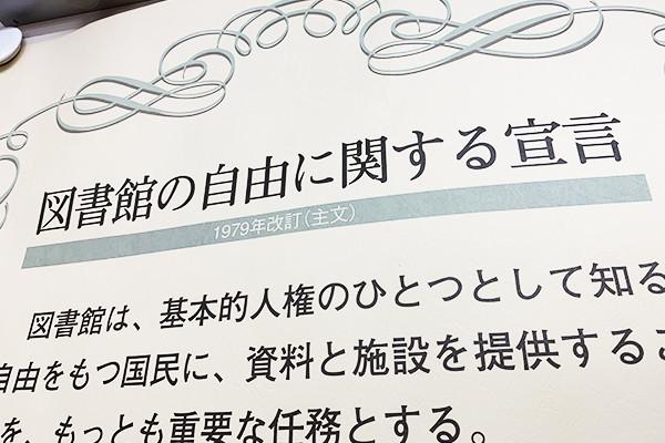 f:id:toshobu:20200330171726j:image