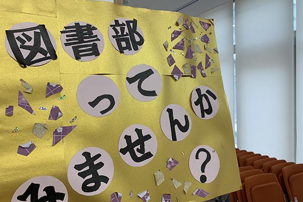f:id:toshobu:20200330171738j:image