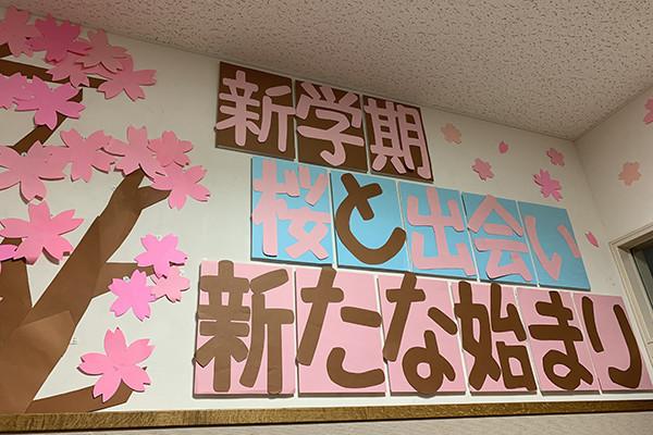 f:id:toshobu:20200406204204j:image