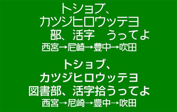 f:id:toshobu:20200424230423j:image