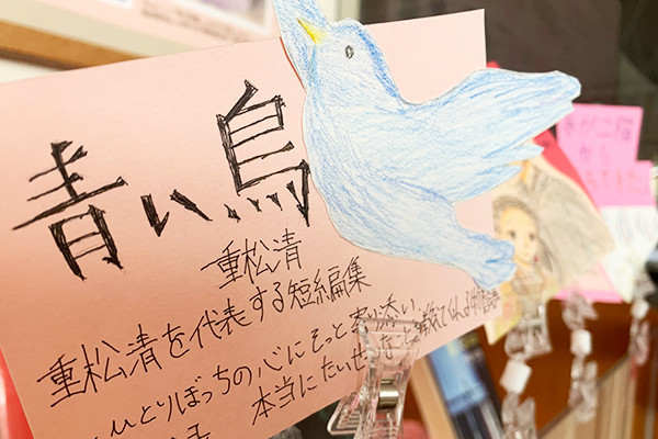 f:id:toshobu:20200507150327j:image