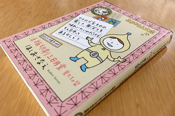 f:id:toshobu:20200508191640j:image
