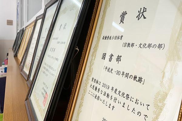 f:id:toshobu:20200509081402j:image