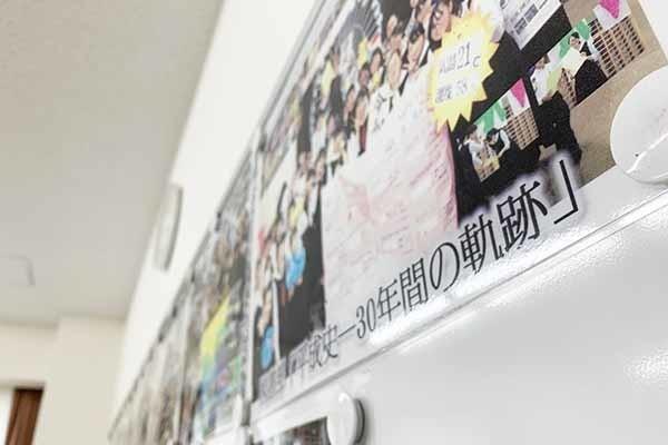 f:id:toshobu:20200509103346j:image